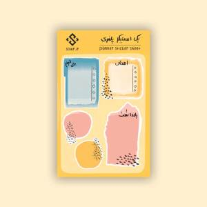Planner sticker pack
